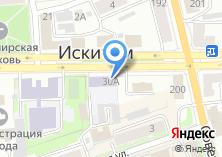 Компания «Открытая сменная общеобразовательная школа №1» на карте