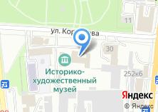 Компания «Искитимский городской историко-художественный музей» на карте