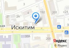 Компания «Управление жилищно-коммунального хозяйства г. Искитима» на карте