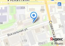 Компания «Мастерская по ремонту обуви на Вокзальной (г. Искитим)» на карте