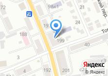 Компания «Крепеж на Томской» на карте