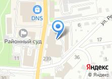 Компания «Торгшина сеть шинных центров» на карте