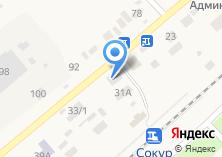 Компания «Почтовое отделение №120» на карте