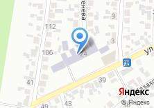 Компания «Основная общеобразовательная школа №6» на карте