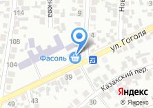 Компания «Ереван» на карте
