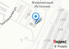 Компания «3 отряд ФПС по Новосибирской области» на карте
