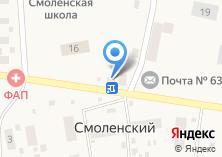 Компания «Магазин на ул. Победы» на карте