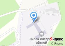 Компания «Барнаульская школа-интернат с первоначальной летной подготовкой им. Константина Павлюкова» на карте