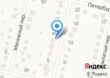 Компания «А Груз» на карте