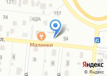 Компания «Бобрицкий А.С» на карте