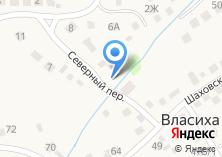 Компания «То-То» на карте