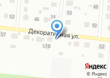 Компания «Территориальное общественное самоуправление пос. Спутник» на карте