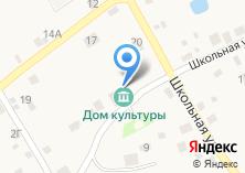 Компания «Дом культуры с. Гоньба» на карте