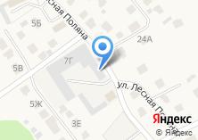 Компания «ПГТ Октябрьский» на карте