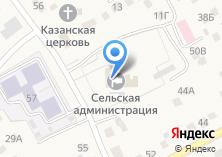 Компания «Участковый пункт полиции Отдела полиции №7 УВД по г. Барнаулу» на карте