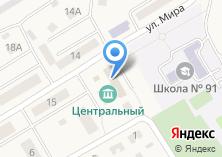 Компания «Дом культуры Центральный» на карте