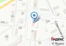 Компания «Отделение почтовой связи пос. Центральный» на карте