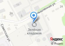 Компания «Натси Барнаул» на карте