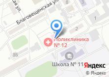 Компания «Городская поликлиника №12» на карте