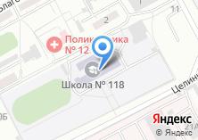 Компания «Средняя общеобразовательная школа №118» на карте