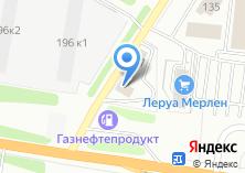 Компания «Сибирский металлоцентр» на карте