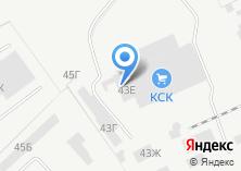 Компания «Центр снабжения строительства» на карте