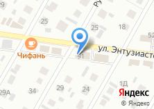 Компания «Пышные Булки» на карте