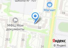 Компания «Комплексный центр социального обслуживания населения г. Барнаула по Ленинскому району» на карте
