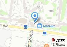 Компания «Магазин мягкого мороженого и кофе на вынос» на карте