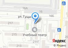 Компания «Общежитие АлтГАКИ» на карте