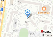 Компания «АлтайКлиматСтрой» на карте