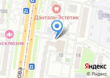 Компания «Магазин белорусской косметики и наливной парфюмерии» на карте