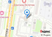 Компания «Reni» на карте