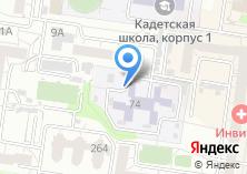 Компания «Детский сад №182» на карте