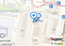 Компания «Киоск по продаже сыров» на карте