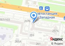Компания «АлтайПраво» на карте