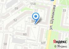Компания «Мастерская по ремонту обуви на ул. Шумакова» на карте