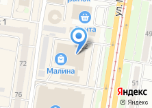 Компания «Шафран» на карте