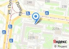 Компания «Губернский лекарь» на карте