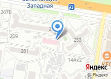 Компания «Продукты №010» на карте
