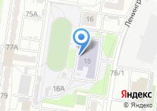 Компания «Гимназия №123» на карте