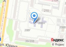 Компания «Детский сад №212» на карте