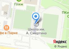 Компания «Кафе в Парке» на карте