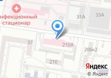 Компания «Городская поликлиника №11» на карте