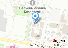 Компания «Рубль-Тур» на карте