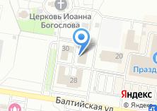 Компания «БИЗНЕС КВАРТАЛ» на карте