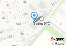 Компания «ЭнергоТехСервис» на карте