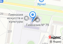 Компания «Авто-драйв автошкола» на карте
