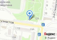 Компания «Парковая» на карте