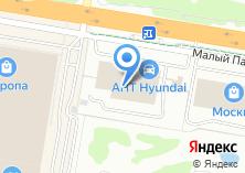 Компания «Автоцентр АНТ официальный дилер CITROЁN HYUNDAI MITSUBISHI» на карте